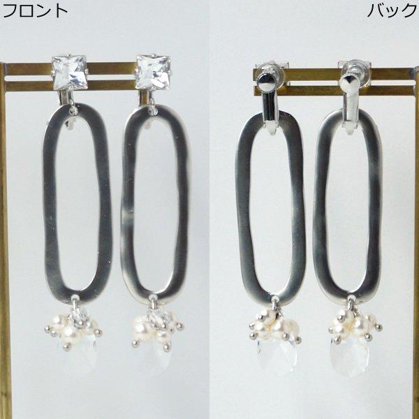 tamara (タマラ)<br>TER-108 リング&ストーンイヤリング <br>aitei01008