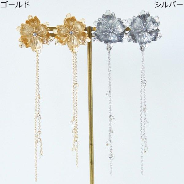 tamara (タマラ)<br>TER-104 フラワー&スウィングイヤリング (全2色)<br>aitei01000