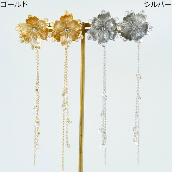 tamara (タマラ)<br>TPI-104 フラワー&スウィングピアス (全2色)<br>aitei01001