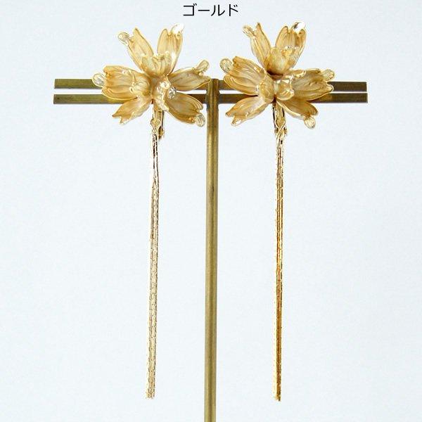 tamara (タマラ)<br>TER-204 フラワーモチーフ&メタルタッセルイヤリング (全2色)<br>aitei01042