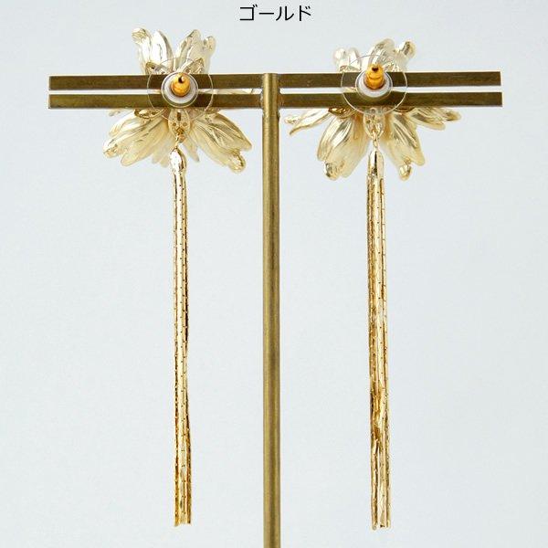tamara (タマラ)<br>TPI-204 フラワーモチーフ&メタルタッセルピアス (全2色)<br>aitei01043