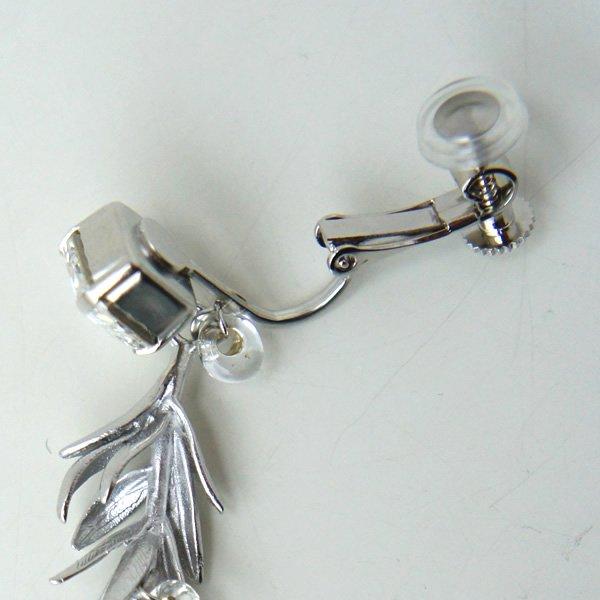 tamara (タマラ)<br>TER-254 リーフとしずくのイヤリング (全2色)<br>aitei01044