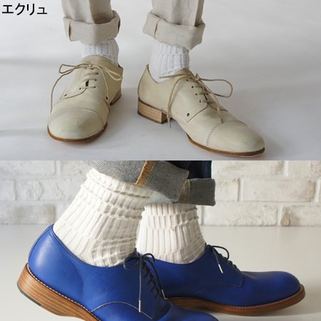 ayame × Cli'O mariage (アヤメ×クリオマリアージュ)<br>Electro socks ウエディングソックス (MEN'S)<br>socks定番00014