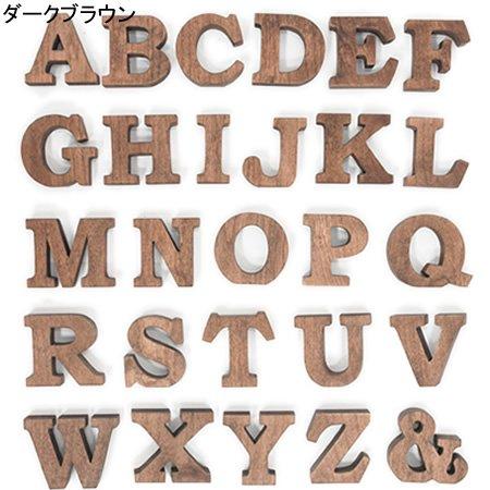 Cli'O mariage (クリオマリアージュ)<br>無垢材木製アルファベット切文字 (ミニ自立タイプ)<br>ot定番01296