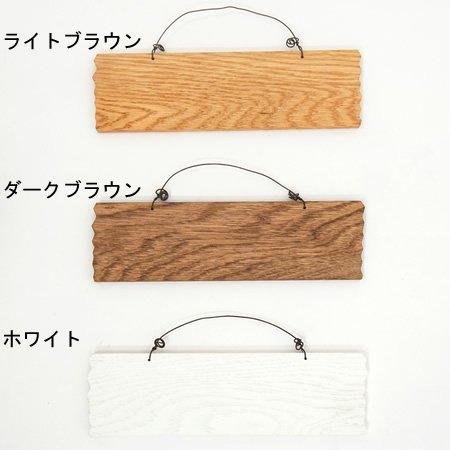 Cli'O mariage (クリオマリアージュ)<br>木製ミニサイズアルファベット切文字用プレート(ワイヤー付)<br>ot定番01310
