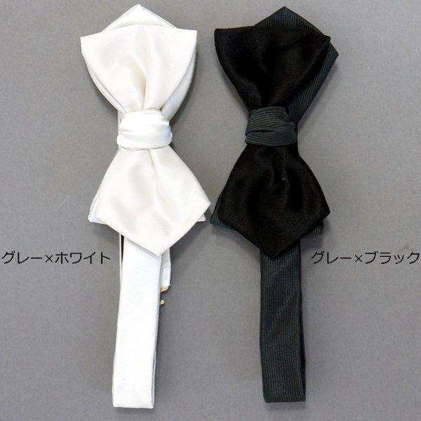 giraffe × Cli'O mariage (ジラフ×クリオマリアージュ)<br>グラデーション剣蝶タイ (MEN'S) (全2色)<br>ao定番00111/aotei00584
