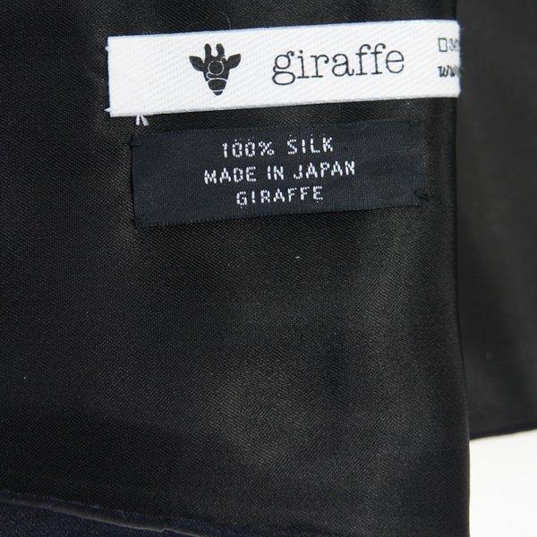 giraffe × Cli'O mariage (ジラフ×クリオマリアージュ)<br>カマーバンド (MEN'S) (全2色)<br>ao定番00109