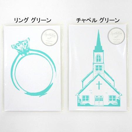 【セール30%OFF】sallbo × Cli'O mariage (サルボ×クリオマリアージュ) カード (10枚セット)<br>【在庫限り】【取り寄せ不可】ot定番01250