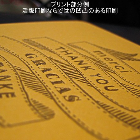 SAB LETTERPRESS (サブレタープレス)<br>カード+封筒セット<br>ot定番01046
