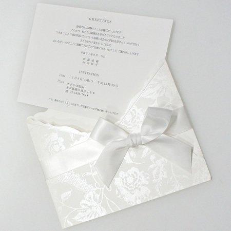 【セール30%OFF】<br>ACUBE (エーキューブ) Japanesque ジャパネスク結婚式招待状 (10組セット)<br>【在庫限り】【取り寄せ不可】ot定番01062