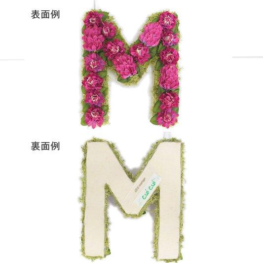 【オーダー】Cui Cui × Cli'O mariage (キュイキュイ×クリオマリアージュ)<br>花文字 大文字13cm【受注生産/お届けまで約2週間/前払い】<br>ot定番01449