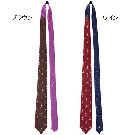 giraffe (ジラフ) <br>ゴルフスウィングタイ (MEN'S)<br>ao定番00448