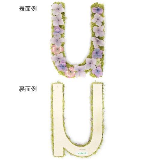 【オーダー】Cui Cui × Cli'O mariage (キュイキュイ×クリオマリアージュ)<br>花文字 小文字23cm【受注生産/お届けまで約2週間/前払い】<br>ot定番01444