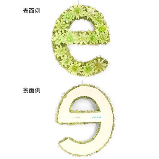 【オーダー】Cui Cui × Cli'O mariage (キュイキュイ×クリオマリアージュ)<br>花文字 小文字18cm【受注生産/お届けまで約2週間/前払い】<br>ot定番01447