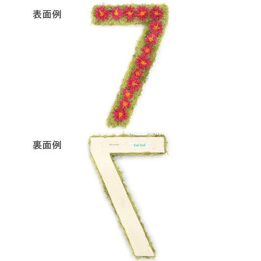 【オーダー】Cui Cui × Cli'O mariage (キュイキュイ×クリオマリアージュ)<br>花文字 数字23cm【受注生産/お届けまで約2週間/前払い】<br>ot定番01445