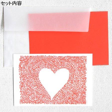 sallbo (サルボ)<br>ハートフラットカード (1枚入+封筒付)<br>ottei01487