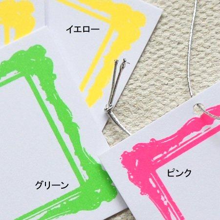 sallbo (サルボ)<br>ネオンフレームギフトタグカード (3枚入) (全3色)<br>ottei01488