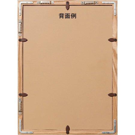 MERCROS (メルクロス)<br>ウッドフレーム黒板仕様 A4<br>ottei01505