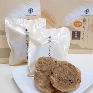 奄美島らすく(純黒糖)