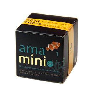 amamini黒糖たんかんクッキー