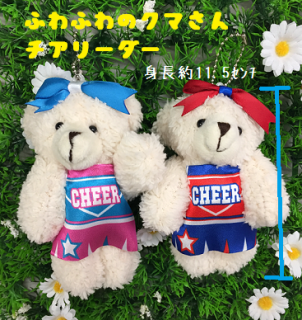 <img class='new_mark_img1' src='http://cheerleaders.shop-pro.jp/img/new/icons1.gif' style='border:none;display:inline;margin:0px;padding:0px;width:auto;' />����4����ۥ����٥���