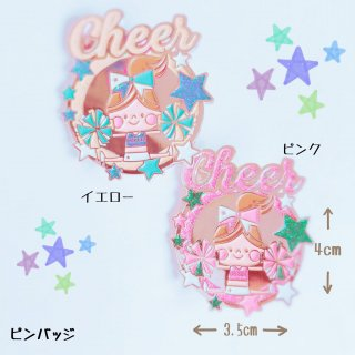 <img class='new_mark_img1' src='https://img.shop-pro.jp/img/new/icons1.gif' style='border:none;display:inline;margin:0px;padding:0px;width:auto;' />*CHEER ピンバッジ イエロー&ピンク*