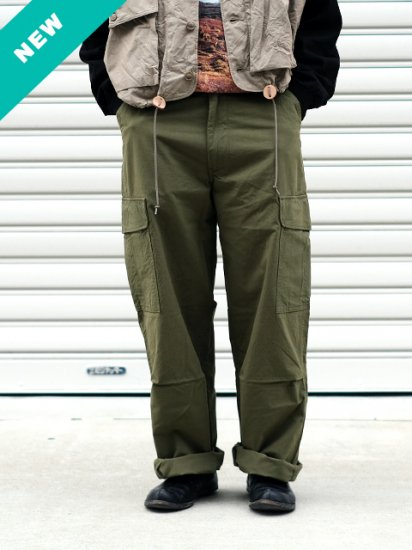 "HATSKI ""Jungle Fatigue Pants"""