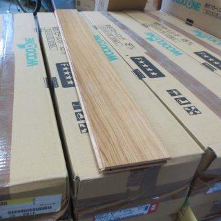 【在庫処分品】ウッドワン  複合フローリング  FG0591-Z  ナラ 塗装品