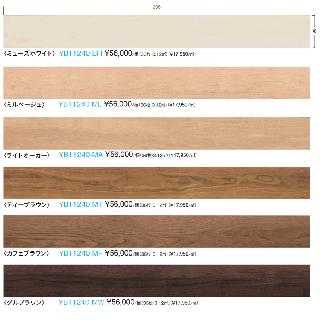 【廃盤】大建工業 ハピアオトユカ40 ベーシックカラー(96幅タイプ)