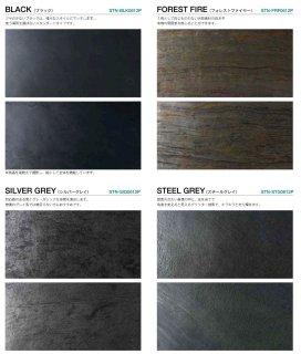 プレイリーホームズ 天然石仕上材 ストーンスタイル 極薄天然石壁材シート