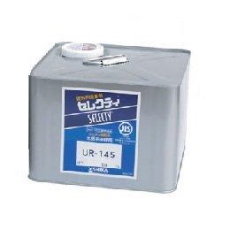 オーシカ UR-145 10kg缶 専用クシ目ゴテ付属