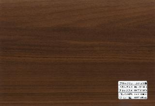 【在庫処分品】朝日ウッドテック アネックス直貼り ブラックウォールナット柄 HRT1106L4