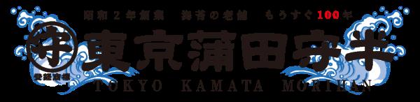 海苔・茶の老舗 守半總本舗 オンラインショップ