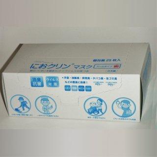 におクリンマスク ウイルス対策つきカラー・スリムタイプ(ピンク)25枚入り化粧箱
