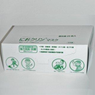 におクリンマスク 業務用箱(個包装25枚化粧箱入り)