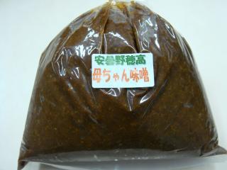 ビフの手作り母ちゃん味噌 (袋入り/900g)