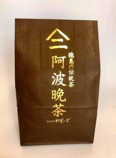 徳島の伝統茶 阿波晩茶70g(伝統製法・無農薬・無化学肥料)