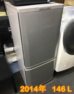 2014年 三菱電機 MITSUBISHI ELECTRIC MR-P15Y-S [中古冷蔵庫 Pシリーズ (146L・右開き) ピュアシルバー] - 送無.保証付き - 荒川区リサイクル123