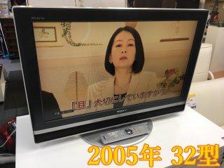 2005年 SONY KDL-32V1000 [BRAVIA(ブラビア) 32V型 地上・BS・110度CSデジタルハイビジョン液晶テレビ] ‐ 送無.保証付き - 荒川区リサイクル123