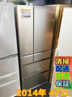 2014年 PANASONIC NR-F478XGM-N [エコナビ/nanoe 搭載中古冷蔵庫 (472L) 6ドア シャンパンゴールド] - 送無.保証付き - 日暮里リサイクル123