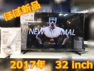 2017年 Hisense 32V型 地上・BS・110度CS 液晶テレビ SMART(USB HDD録画対応) 32BK1 [32V型] ‐ 送無.保証付き - 荒川区リサイクル123