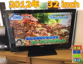 2012年 東芝 TOSHIBA 32AC4 [REGZA(レグザ) 32AC4] 32V型 地上・BS・110度CSデジタルハイビジョン液晶テレビ] ‐ 送無.保証付き - 荒川区リサイクル123