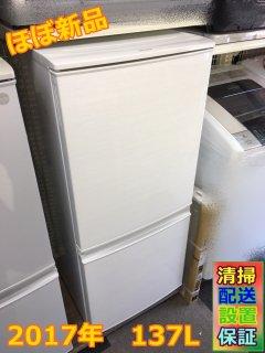 2017年 シャープ SHARP SJ-D14C-W [中古冷蔵庫 137L つけかえどっちもドア ホワイト] - 送無.保証付き - 日暮里リサイクル123