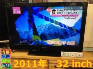 2011年 PANASONIC TH-L32C3 [VIERA(ビエラ) 32V型 地上・BS・110度CS液晶テレビ] ‐ 送無.保証付き - 荒川区リサイクル123