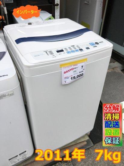 2011年 サンヨー SANYO ASW-700SB-W [簡...