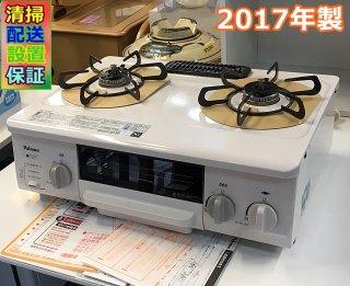 2017年 ガステーブル IC-N36H-R 都市ガス(13A)用/右強火 都市ガス(13A)用 - 荒川区リサイクル123