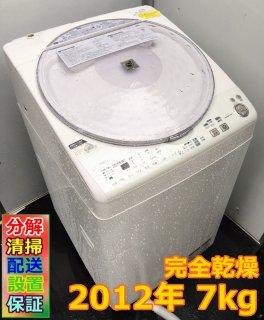 2012年 シャープ SHARP ES-TX71-A [タテ型洗濯乾燥機(7.0kg) ブルー系] - 保証付き - 荒川区リサイクル123