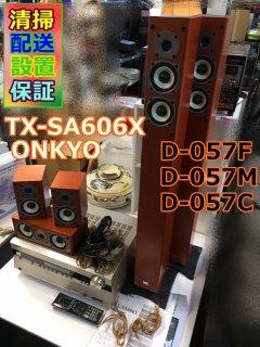 オンキヨーセット ONKYO TX-SA606X(S) (シルバー) [7.1ch対応AVセンター] - 荒川区リサイクル123