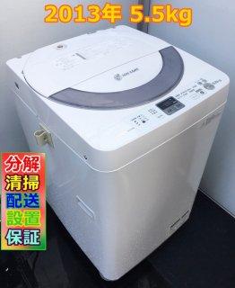 2013年 分解清掃済み中古洗濯機シャープ SHARP ES-GE55N (5.5kg) シルバー系 - 保証付き - 荒川区リサイクル123