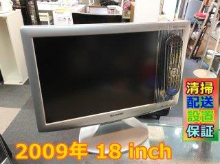 2009年 シャープ 18V型 液晶 中古テレビ AQUOS LC-H1851 ハイビジョン ‐ 送無.保証付き - 荒川区リサイクル123